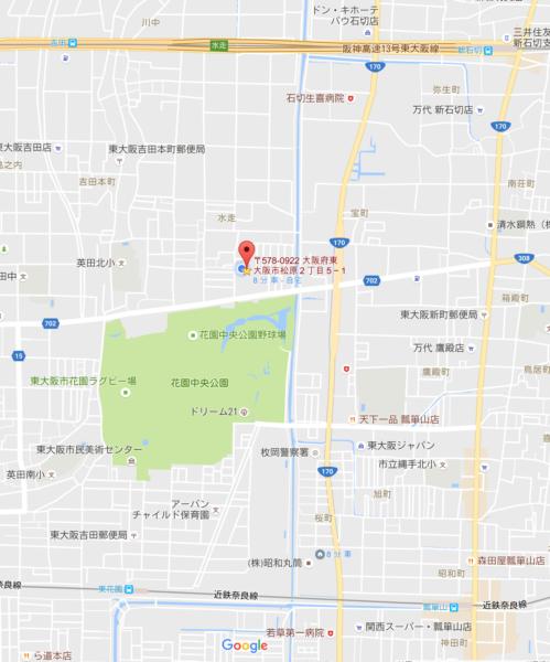 〒578-0922 大阪府東大阪市松原2丁目5−1 - Google マップ