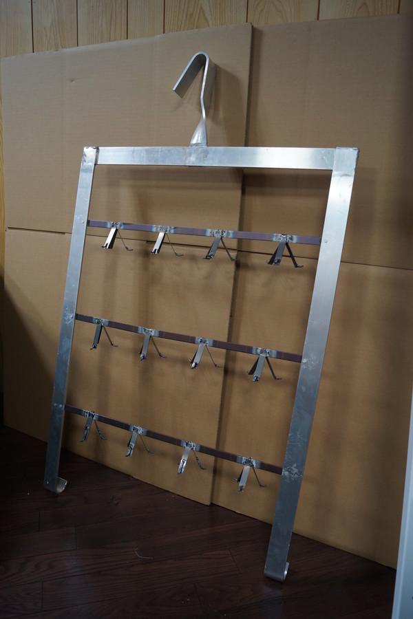 アルマイト用吊り枠